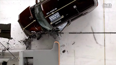 2014 Scion xB small overlap IIHS crash test