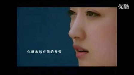 杨钰莹-戒指
