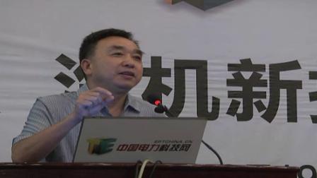 中国电力工业碎煤机锤头类耐磨件需求信息及标准研制现状