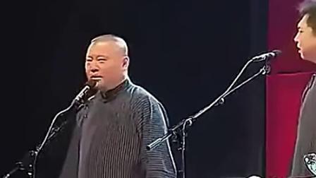 郭德纲相声《于东方》