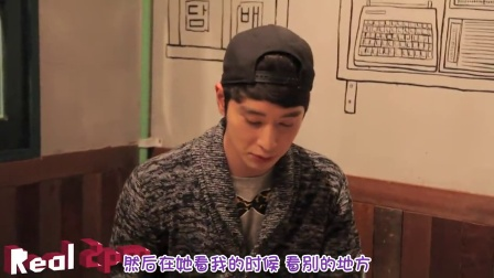 【OC】[Real 2PM] EP2 Delicious Valentine's Day [中字]