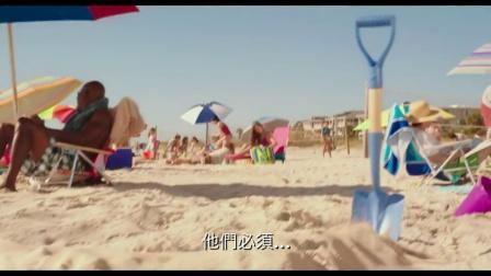 【猴姆独家】真人版《海绵宝宝:海陆大出击》首款预告片大首播!