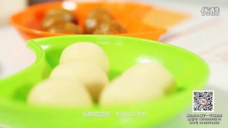 酥皮月饼苏式月饼操作视频
