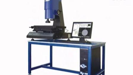 二次元影像测量仪厂家专注测量仪工作-中特精密仪器