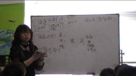 尚赫美容仪唐洪燕-减肥2.VOB