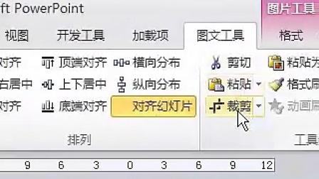 6-22王子老师讲奥运五环与八卦图制作_merge