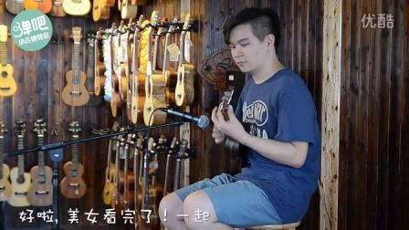 【广州弹吧小吉他教室】合润广场开业 老师分享会+表演+花絮