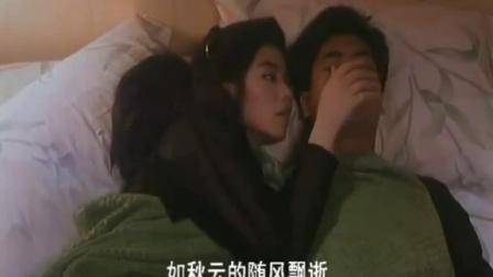 鬼新娘插曲  今夕是何夕MV完整版