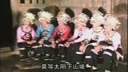 西部贵州黔东南剑河磻溪化敖原生态北侗族爱情歌剧(情寄岩)第-