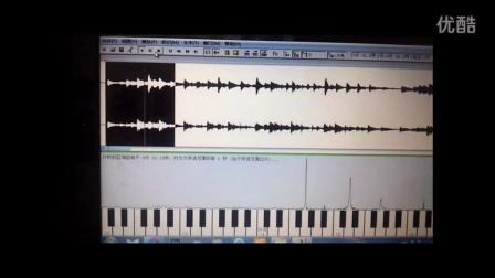 【教程】如何用Transcribe软件扒钢琴谱