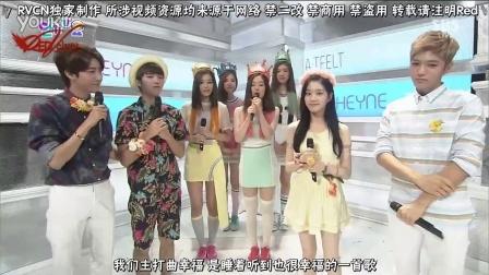 【RVCN中字】140803 人气歌谣 Red Velvet待机室采访修正版中字