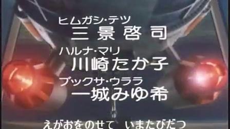 日本经典剧《恐龙特急克塞号》主题片头曲