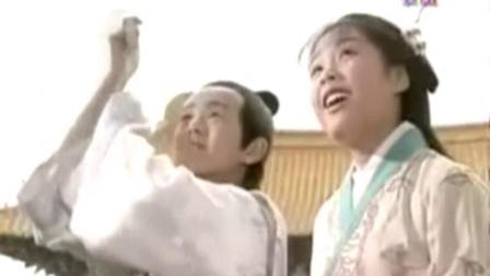 帝王之旅 插曲9 跪求配乐名字