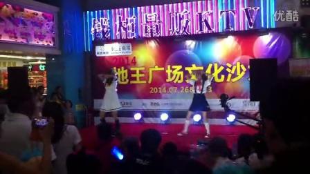 宅舞《无感觉的...制御装置》=江门地王广场2014动漫文化沙龙