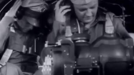 二战美军诺登轰炸瞄准具教学片.p3.执行任务
