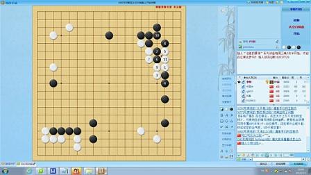 《围棋治孤要领》6