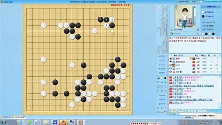 《围棋治孤要领》9