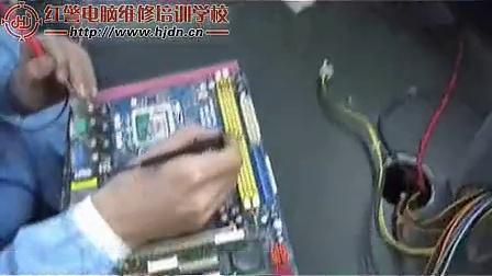 红警主板维修培训视频_主板无复位故障维修案例_www.hjdn.cn