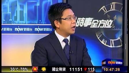 香港驗車 - NOW新聞台 - 時事全方位 - 香港驗車的專業