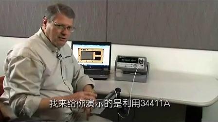 动态和静态力的介绍,以及用是德科技34411A数字万用表的测量方法