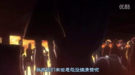 【特典】灼眼的夏娜炭10