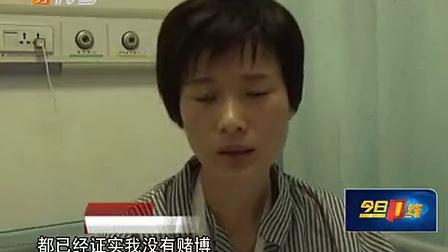 东莞弱女子遇警方查赌被拗断胳膊《今日一线》