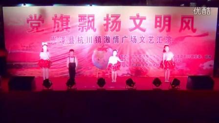 【杭川七一】6、情景剧《低碳贝贝》表演者:安泰诗乐艺术教育机构