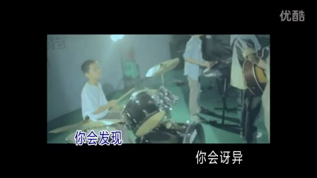 王俊凯、王源 - 洋葱(官方超清版)