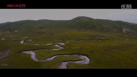 航拍中国第十一站·河南蒙古族自治县