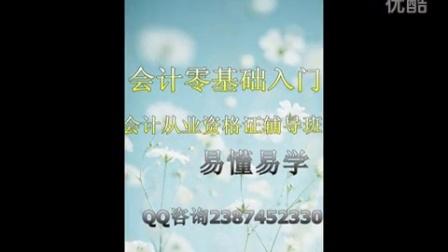 南京会计辅导班//会计初级职称考证培训