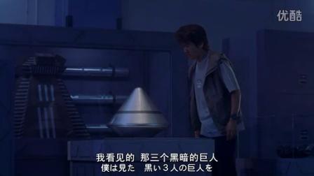 超人迪加剧场版—《最终圣战》-日语