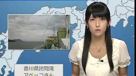 日本超漂亮天气预报女主播 山岸爱梨