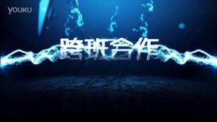 《361°童装中国新声代第二季》第11期预告
