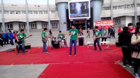 内蒙古科技大学绿金属乐队首次演出
