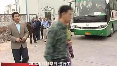 中国好工厂第三期