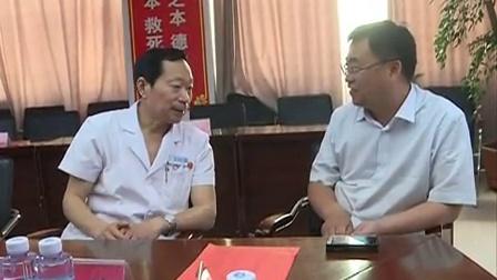 安徽省利辛县人民医院考察团来我县人民医院参观考察