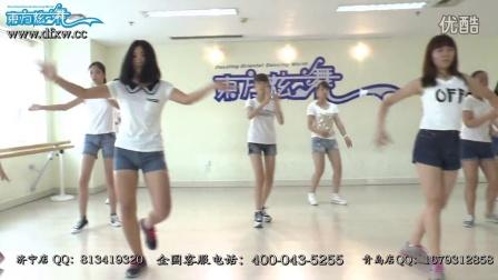 济宁舞蹈培训 济宁东方炫舞 2014暑假班高中班 mrmr