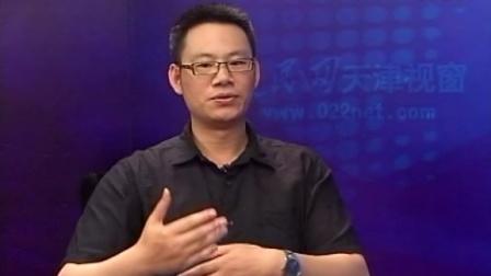 人民网天津视窗专访纽约广告节中国首席代表吴金君(九)