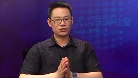 人民网天津视窗专访纽约广告节中国首席代表吴金君(八)