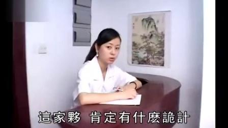 (大陆精品)年轻医生趁院长不在拉美貌护士来干(2014610...