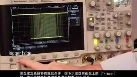 利用是德科技 Keysight示波器完成CAN总线实时解码调试