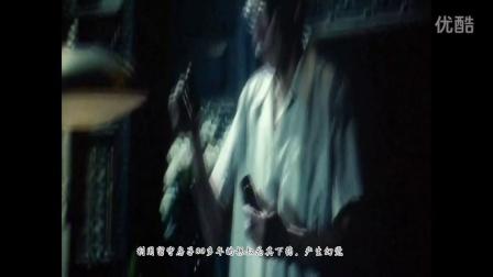 """第17期""""畅姐神吐槽胸宅京城81号"""""""