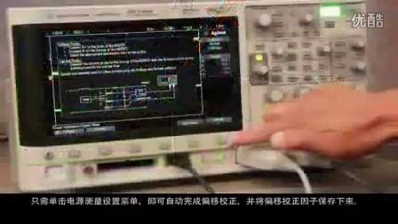 是德科技 Keysight: 开关电源测试