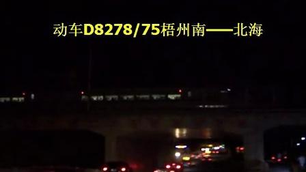火车视频集锦——宁局视频19