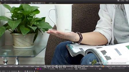 AE 影视 视频 特效 教程-玩转创意短片第2集——隔空移物