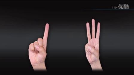 微动 手势操作 十一种手势