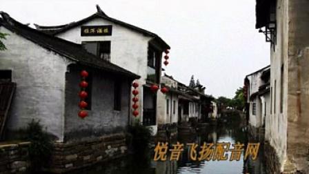 春秋纪录片配音-悦音飞扬配音网