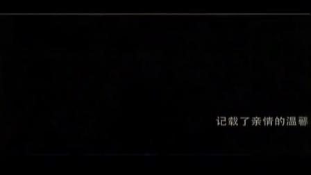 公益视频-反腐视频1 by aikuwa.com