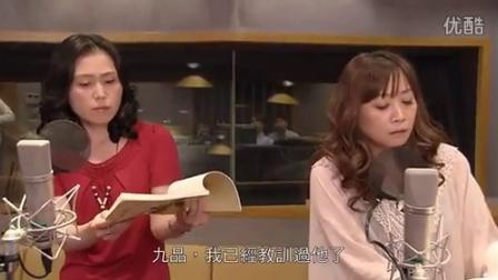 火影剧场版《忍者之路》幕后花絮