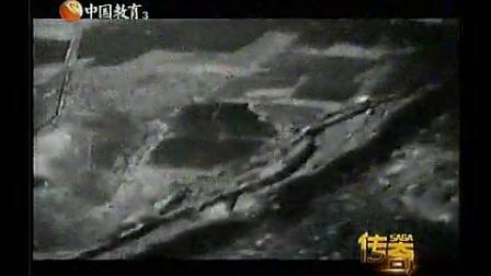 130423_谍影重重之解密摩萨德_传奇_CETV